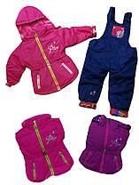Комбинезон с курткой для девочек , размеры 12-36 мес, арт. CR 96-23