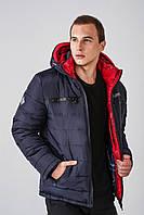Зимняя мужская куртка на силиконе 3013