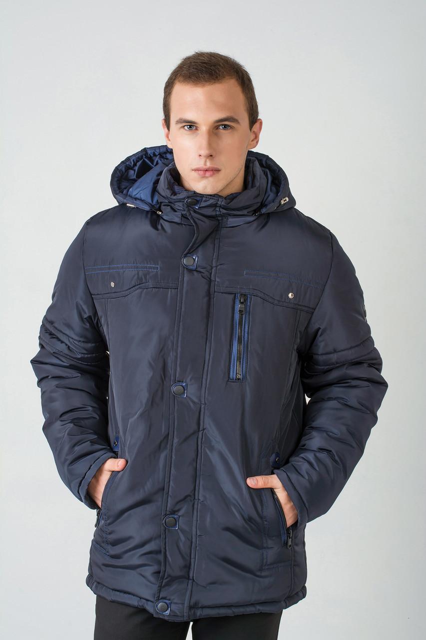 Зимняя Одежда Больших Размеров