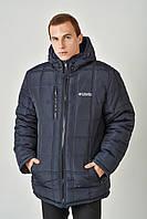Зимняя мужская куртка на силиконе 3017, фото 1