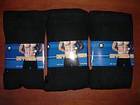 Мужские гамаши с начёсом BFL, фото 1