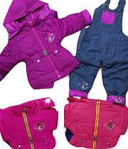 Комбинезон с курткой для девочек , размеры 12-36 мес., арт. CR 96-27