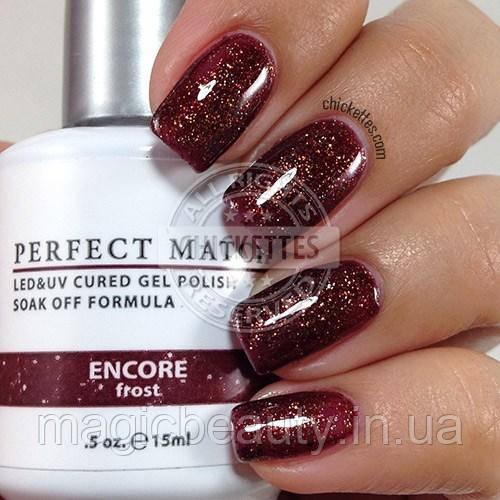 Гель-лак Lechat Perfect Match 162 ENCORE 15 мл