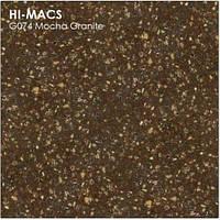 Hi-Max Granite G 074 Mocha Granite