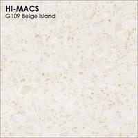 Hi-Max Granite G 109 Beige Island