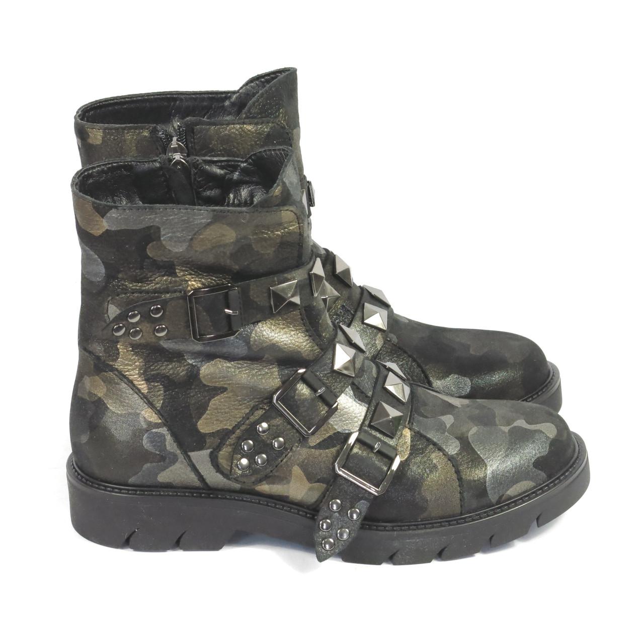 Женские зимние камуфляжные ботинки
