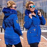 Зимнее женское пальто с мехом от 46 до 52 р-ра