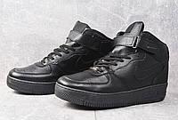 Кроссовки женские Nike Air Force High D2237 черные