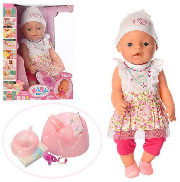 Интерактивная кукла пупс Baby Born беби борн 8006-459