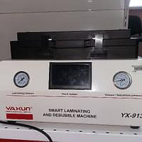 Вакуумный ламинатор дисплеев 12-дюймов YAXUN YX-913