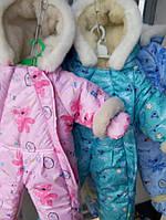 Зимние детские комбинезоны трансформеры Карапузики от 0 до 12 мес, фото 1