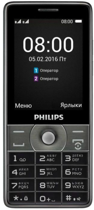 Кнопочный мобильный телефон Philips Xenium E570 Dual Sim Dark Gray