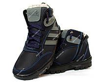 Чоловічі черевики зимові синього кольору з сірими вставками (СБ-13ср)