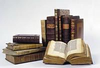 Словарь лакокрасочных терминов