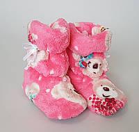Детские махровые  тёплые  домашние сапожки  с мишками розовый цвет