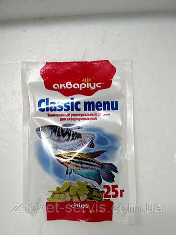 АКВАРИУС Классик меню, чипсы (25 г), фото 2