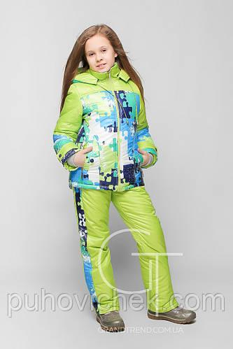 Детские зимние костюмы для девочек лыжные Украина