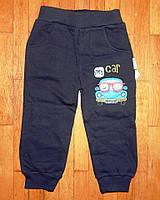 Утепленные спортивные штаны для мальчика Малыш 1-3 лет