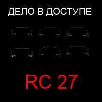 GSM модуль RC-27 Управление по звонку или SMS