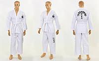 Добок кимоно для тхэквондо ITF белый Артикул MA-5468