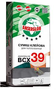 Клей Anserglob BCX 39 для приклеивания теплоизоляции, 25 кг