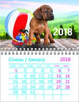 """Календарь """"Год Собаки"""" на 2018 год Щенок (магнит)"""