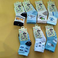 Термо носки махровые для новорожденных 0-6