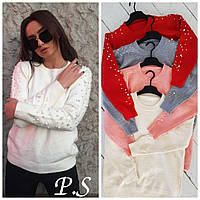 Стильный женский свитер (машинная вязка, хлопок/акрил, длинные рукава, декор жемчуг и камни) РАЗНЫЕ ЦВЕТА!