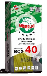 Клей Anserglob BCX 40 для приклеивания и защиты теплоизоляции, 25 кг