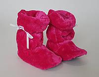 Детские махровые  тёплые  домашние сапожки  в розовом цвете