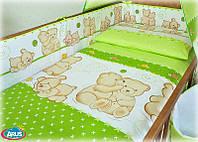 Защита,бортики, бампер, охранка, защитное ограждение в кроватку детскую-Мишки Обнимашки