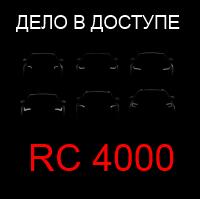 GSM модуль RC-4000 Управление по звонку или SMS
