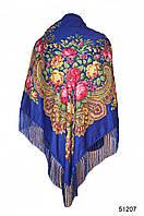 Платок с народным орнаментом синий 140*140