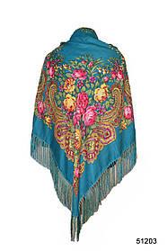 Платок с народным орнаментом бирюзовый 140*140 с бахромой