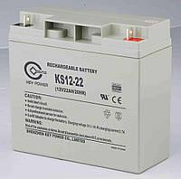 Аккумулятор KeyPower 12V 22 Ah для UPS ибп
