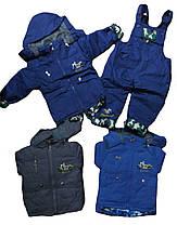 Комбинезон с курткой для мальчиков, размеры 12-36 мес., арт. CR 96-19