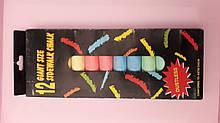 Мел  (Jumbo) цветной в картонной упаковке