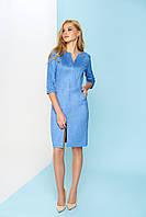 Женское платье Чеслава джинс ТМ Arizzo 44-50 размеры