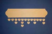 Семейный календарь с сердечками Календарь важных дат заготовка для декупажа и декора