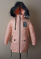 Зимняя куртка на девочку от 3-7 лет
