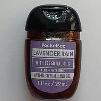 Антибактериальный гель (санитайзер) Bath&Body Works Lavender Rain