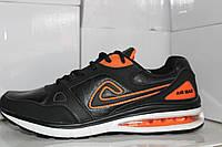 Мужские кроссовки осень Demax air max на шнуровке