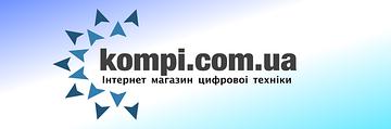 Інтернет магазин Компі