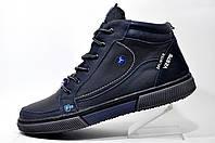 Кожаные ботинки мужские Splinter, зимние
