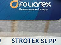 Гидробарьер гидроизоляционная паропроницаемая пленка STROTEX SL PP серая (75м2/рул)