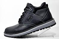 Кожаные ботинки Kardinal, зимние на меху