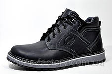 Кожаные ботинки Kardinal, зимние на меху, фото 2