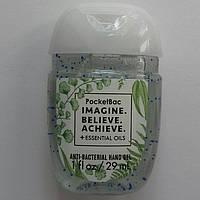 Антибактериальный гель (санитайзер) Bath&Body Imagine Believe Achieve