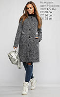 523 Женское пальто Нью-Йорк голубое, 44-48