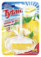 Двухфазный туалетный ароматизатор Титан лимон Корзина